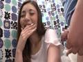 【PEA−TV】人妻セックス狂いの超敏感ナンパ 中出し!【http://pea-tv.jp/】